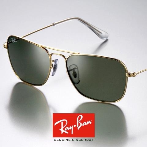 ray ban genuine since 1937 luxottica